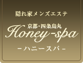 Honey-spa